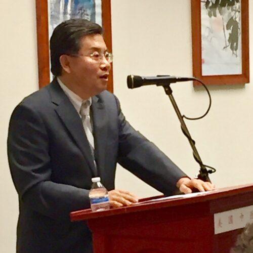 Dr Gong speaker